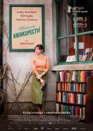 Florencino knihkupectví 1